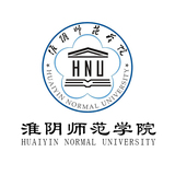 淮阴师范学院