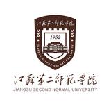 江苏第二师范学院